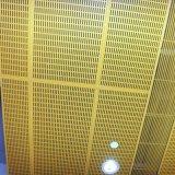装饰网 隔断装饰网 幕墙装饰网 金属装饰网