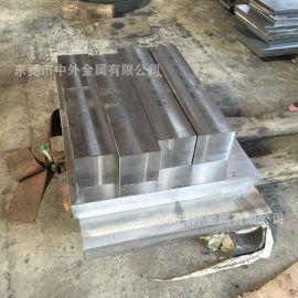 中外金属A3碳素结构钢 A3低碳钢板 A3热轧钢板 A3冷轧薄板