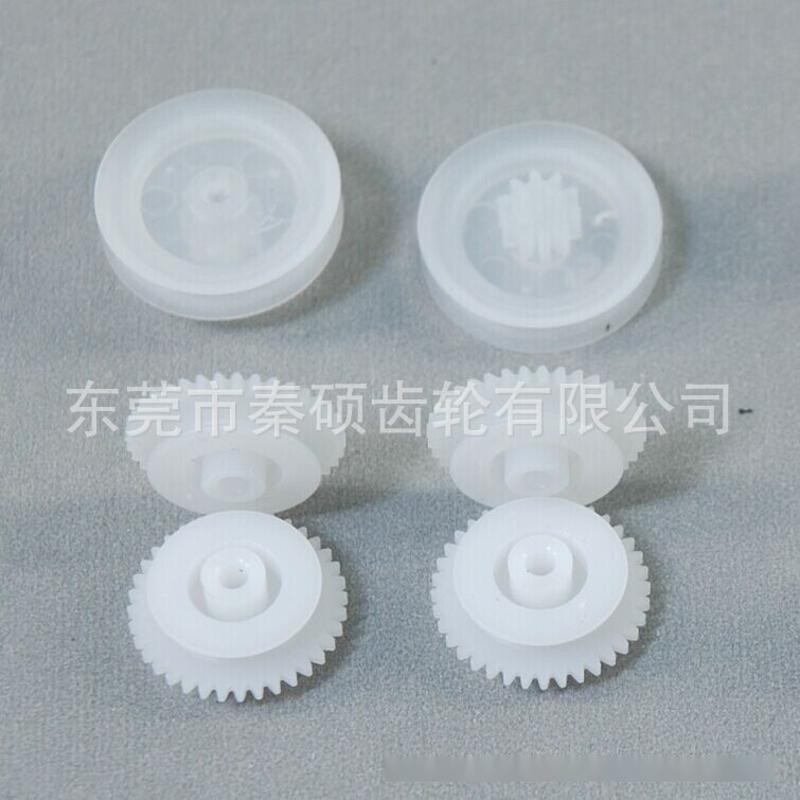 塑料齿轮 玩具齿轮 标准玩具消音齿轮 TPEE. EVA材质齿轮