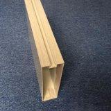 U型铝方通地铁专用型材铝方通厂家定制木纹铝方通金属