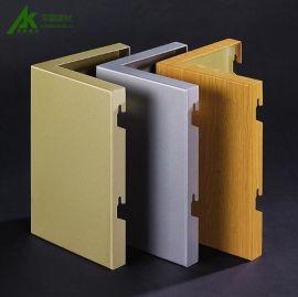 铝单板定制,军霸艺术异型造型铝单板