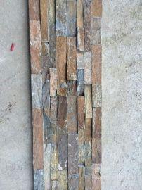 厂家供应河北蘑菇石玫瑰红蘑菇石蘑菇砖