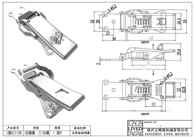 廠家海量供應優質價廉的不鏽鋼搭扣 鎖釦 箱釦 彈簧鎖釦 保險鎖釦