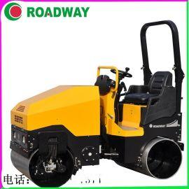 ROADWAY压路机沥青路面切割RWYL52C机价格青海省西宁