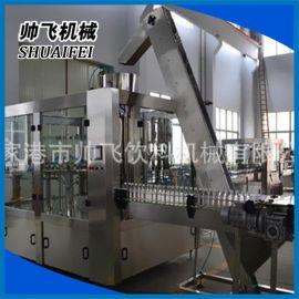 帅飞CGF饮料机械小型三合一生产线 饮料罐机 饮料灌装机 全自动