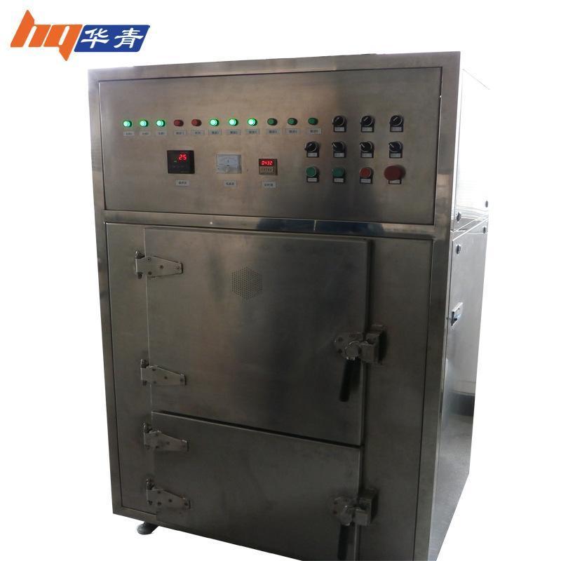 块状鱼饵微波烘干设备 鱼饵粉熟化 微波加热方式 海鱼饲料烘干机