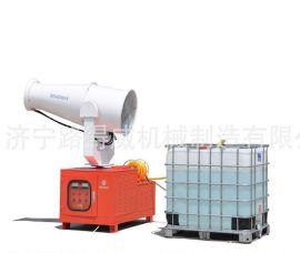 路得威 喷雾风机 环保降尘机 雾炮 RWJC11