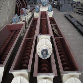 滚筒式螺旋输送机 大量现货螺旋叶片 粉料螺旋输送机