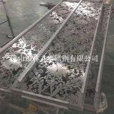 惠州别墅精品屏风定制 不锈钢激光雕花屏风 可对样镀色