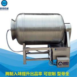 50kg猪肉真空滚揉机 小型食品腌制设备可腌制鸡肉牛肉泡菜食品