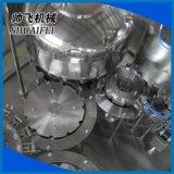 飲料生產設備 全自動礦泉水灌裝機 三合一礦泉水灌裝機 廠家供應