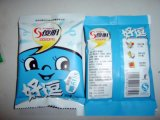 优惠!多味花生多味青豆自动称重立式包装机 颗粒平安专业彩票网