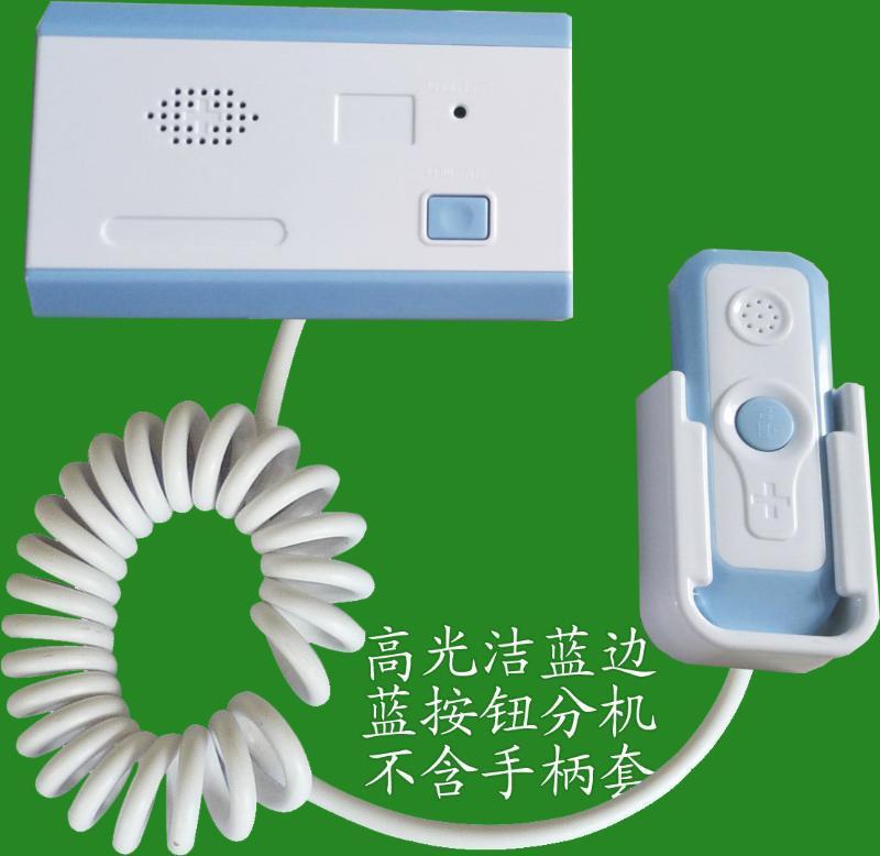 养老院求助护理对讲系统医院有线呼叫器手柄分机