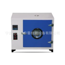 大量生产 烤箱/烘箱 工业烤箱 数显烤箱 恒温烘烤箱 批发供应