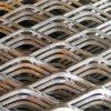 菱形建築腳踏鋼板網 腳手架鋼板網 菱形金屬板網