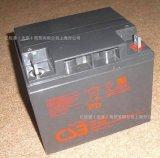 CSB(希世比)免维护蓄电池GP12400 12V40AH直流屏UPS电源蓄电池