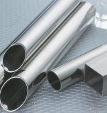 304不锈钢卫生管 长沙不锈钢饮用水管