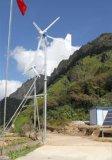 1kW山地型風力發電機