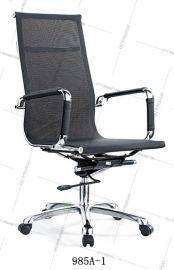 钢架结构可升降转椅 办公家具 耐磨办公网布转椅 现代时尚主管电脑椅