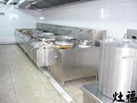 灶福厨房设备