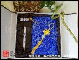 青花瓷会议礼品套装