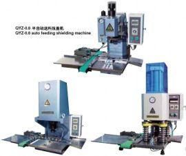 华通气动 QYZ-0.8T,QYZ-2T, QYZ-5T半自动送料压力机