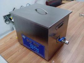 SCQ-5201C超声波清洗机