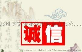 郑州办理医疗器械广告审查表我们专业办理