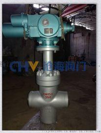 CHZ963Y高壓電動焊接平板閘閥