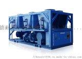 空气源热泵机组热出水70℃ -35℃环温稳定运行