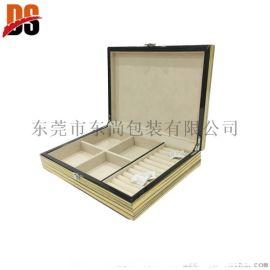 木制首饰盒 东尚包装