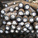 供应20CR2NI4A合金结构钢