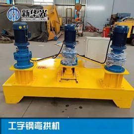 工字钢冷弯机上海U型钢冷弯机
