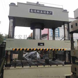 廊坊二手200吨四柱液压机下压式液压机冷挤压机