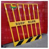 新乡黑黄相间基坑栏杆 工地防护网 防护栏厂家