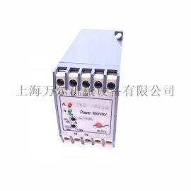 JXD-IR20A=19003680英格索兰压缩机用继电保護器相序保護器