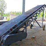 爬坡式皮帶輸送機qc 電動升降多用途皮帶機