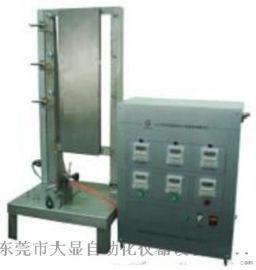 广东省织物垂直方向火焰蔓延性能测试仪