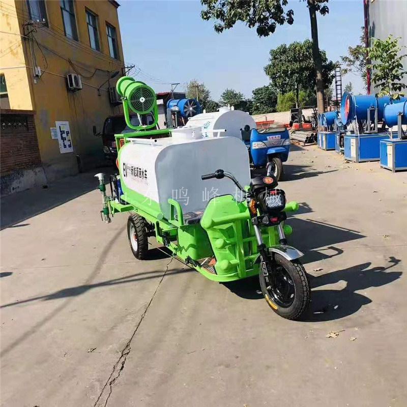 小型工地除尘喷雾三轮车, 新能源洒水三轮车