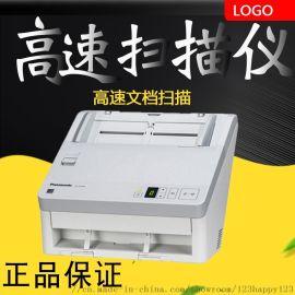 **光标阅读机**扫描仪阅卷机