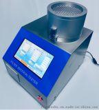 LB-K100(B)便携式口罩效率测试仪1