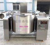 醬料攪拌炒鍋 全自動炒鍋  可傾式自動攪拌鍋