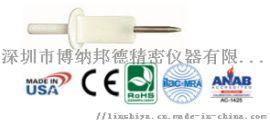 UFP-01标准试验直指/无关节探棒,美国ED&D