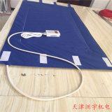 河北工业电热毯|风电工业电热毯|防爆工业电热毯