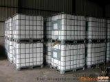 保护膜乳液BLJ-538
