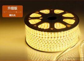 LED5050贴片灯带