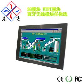 15寸工业电脑 3G与WIFI无线模块一体机