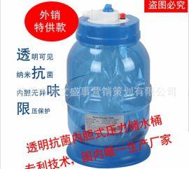 厂家直销透明压力桶2.0G蓝透 台湾奈米技术 纯水机配件