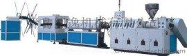 节能高效PE碳素螺旋管生产线