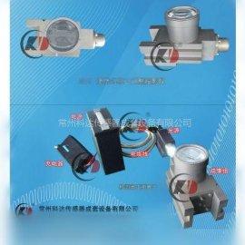 便携式导卫调整投影仪,便携式导卫调整投影仪生产厂家